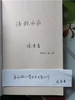 """""""矿工诗人""""陈年喜用文学抵抗命运,""""后浪""""们买光他的诗集-激流网"""