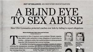 這樁世紀性侵丑聞,終于被拍出來了-激流網