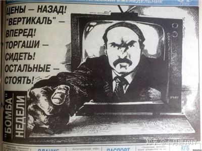 白俄罗斯——社会主义的一叶孤舟还是牢固的资本主义小岛?-激流网