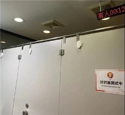 互联网大厂的厕所难题-激流网