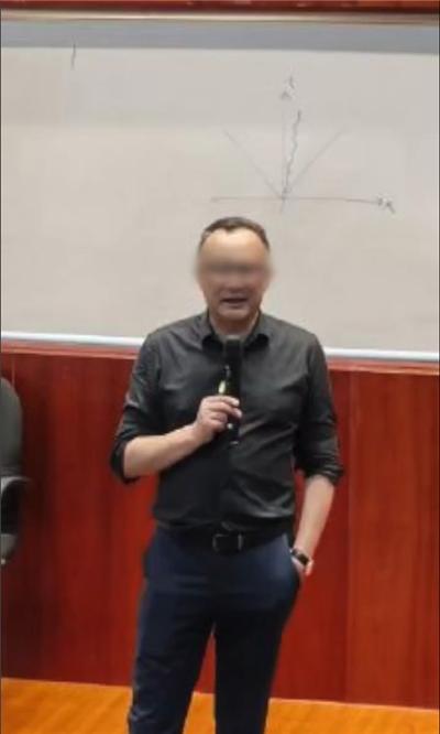 南科大教授讲座开黄腔,别把冒犯女性当玩笑-激流网