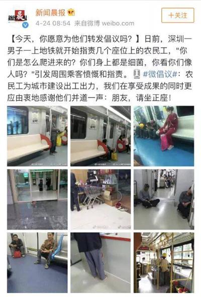 中国新工人:未实质完成的城市化-激流网